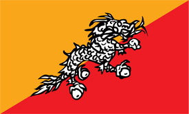 Free vector flag of Bhutan