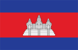 Free vector flag of Cambodia