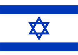 Free vector flag of Israel