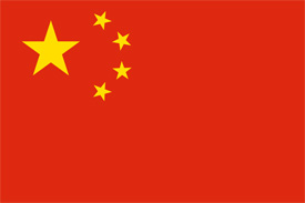 Free vector flag of China