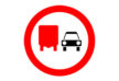 no-overtaking-for-trucks-vector-sign-thumb